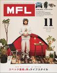 三栄ムック MFL Vol.11