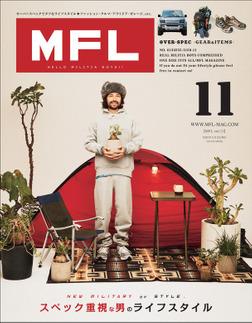 三栄ムック MFL Vol.11-電子書籍