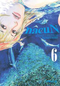 ナチュン(6)