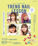 TREND NAIL LESSON