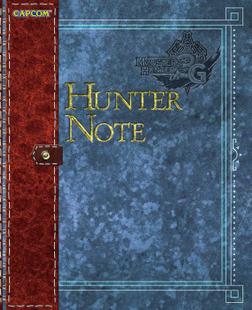 モンスターハンター3(トライ)G ハンターノート-電子書籍