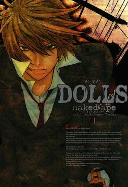 DOLLS: 1-電子書籍