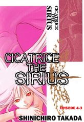 CICATRICE THE SIRIUS, Episode 4-3