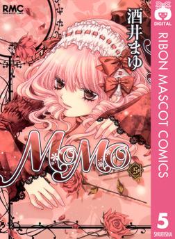 MOMO 5-電子書籍