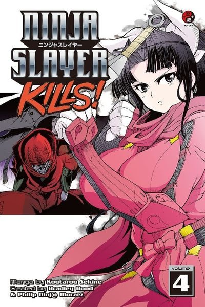 Ninja Slayer Kills 4