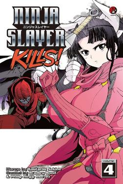 Ninja Slayer Kills 4-電子書籍