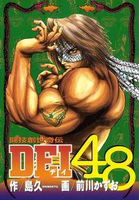 DEI48