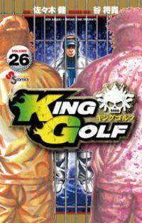 KING GOLF(26)