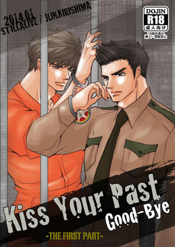 Kiss Your Past Good-bye-電子書籍