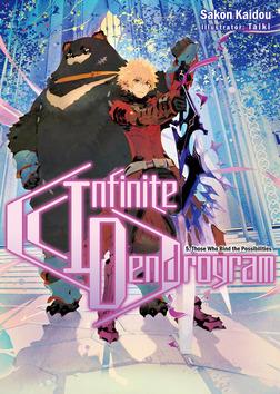 Infinite Dendrogram: Volume 5-電子書籍