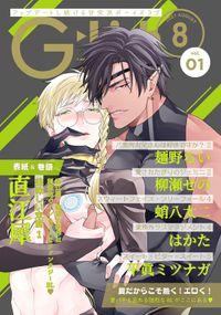 G-Lish2021年8月号 Vol.1