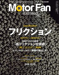 Motor Fan illustrated Vol.149