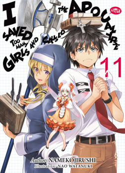 I Saved Too Many Girls and Caused the Apocalypse: Volume 11-電子書籍