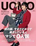 UOMO 2019年10月号