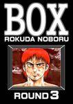 BOX(ぶんか社コミックス)