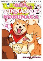 ODA CINNAMON NOBUNAGA, Volume 4