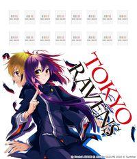TOKYO RAVENS 1: Bookshelf Skin [Bonus Item]