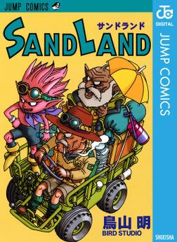 SAND LAND-電子書籍