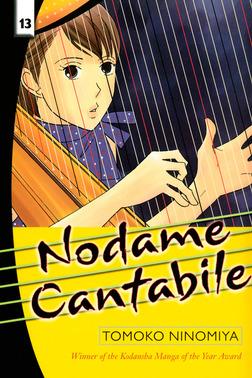 Nodame Cantabile 13-電子書籍