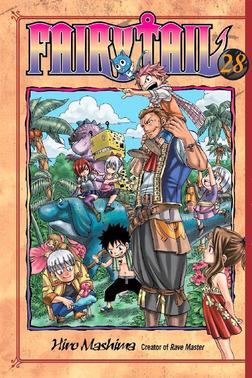 Fairy Tail 28-電子書籍