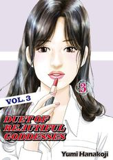 DUET OF BEAUTIFUL GODDESSES, Volume 3