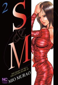 S and M, Volume 2