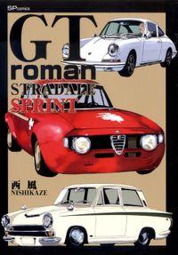 GT roman STRADALE SPRINT
