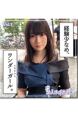 【素人ハメ撮り】マリカ Vol.1-電子書籍
