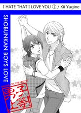 I Hate That I Love You (Yaoi Manga), Volume 1