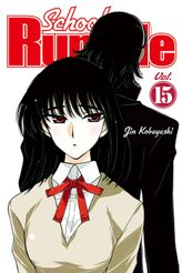 School Rumble Volume 15