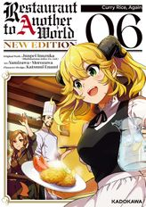 Restaurant to Another World NEW EDITION Chapter 6: Curry Rice, Again