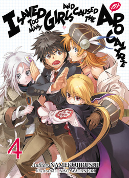 I Saved Too Many Girls and Caused the Apocalypse: Volume 4-電子書籍