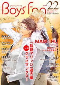 BOYS FAN vol.22(1)