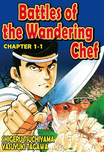 BATTLES OF THE WANDERING CHEF, Chapter 1-1