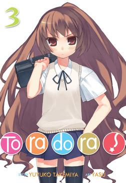 Toradora! Vol. 3-電子書籍