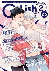 G-Lish2020年2月号 Vol.2