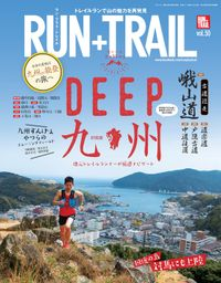 RUN+TRAIL Vol.30