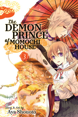 The Demon Prince of Momochi House, Volume 3-電子書籍