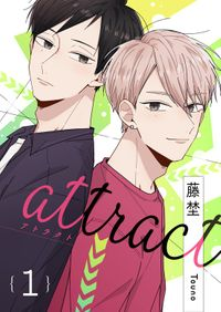 attract(1)