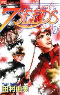 7SEEDS(9)