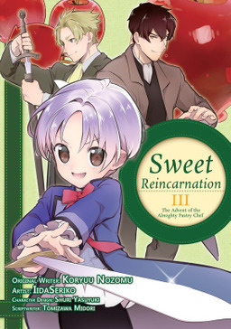 Sweet Reincarnation Volume 3