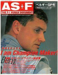AS+F(アズエフ)1998 Rd13 ベルギーGP号