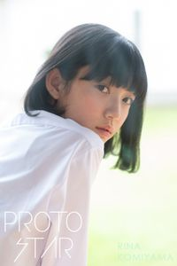 PROTO STAR 小宮山莉渚 vol.2