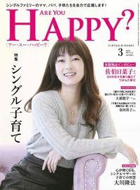 Are You Happy? (アーユーハッピー) 2018年 3月号