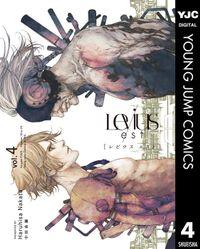 Levius/est[レビウス エスト] 4