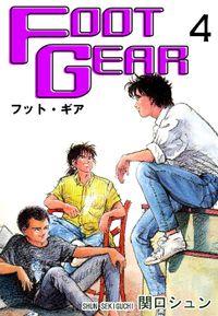 FOOT GEAR-フット・ギア-(4)