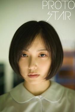 PROTO STAR 加藤小夏 vol.4-電子書籍