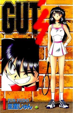 GUT'S, Volume 1
