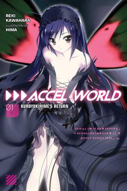 Accel World, Vol. 1-電子書籍