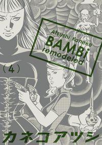 BAMBi 4 remodeled
